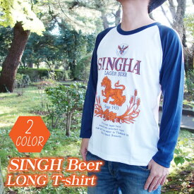 エスニック 長袖Tシャツ メンズ ロンT SINGHA シンハ 綿100% 全2色 長袖 tシャツ アジアン プリント ロゴ おしゃれ 大きいサイズありメンズ ファッション 白 ホワイト 紺 ネイビー かっこいい 大きいサイズ