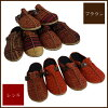 [New Year special price -35%OFF] Rakuten ranking first place acquisition nuggar group sabot sandals sabot sandals ethnic horse mackerel Ann men gap Dis (belt type 12 design) [fashion ぺたんこ walk in winter stylish winter clothing and the size that breathe i