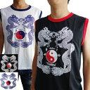 タンクトップ ノースリーブ メンズ タイ ドラゴン (2カラー) インナー プリント ロゴ おしゃれ 大きいサイズ エスニック アジアン ファッション 夏 夏物 かわいい かっこいい 白 海外 おすすめ 大きいサイズ