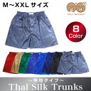 Trunks mj 1