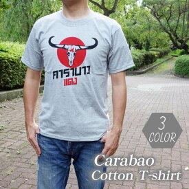 Tシャツ メンズ 半袖 カラバオ 綿100% 全3色 エスニック アジアン プリント ロゴ メンズ Tシャツ 半袖Tシャツ 大きいサイズ おしゃれ メンズtシャツ 夏 メンズ ファッション 白 ホワイト かわいい かっこいい エスニックファッション