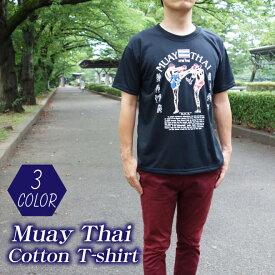 エスニック Tシャツ メンズ 半袖 タイ ムエタイ 綿100% 全3色 アジアン プリント ロゴ おしゃれ 大きいサイズありメンズ ファッション 白 紺 黒 かわいい かっこいい 大きいサイズ tシャツ エスニック アジアン