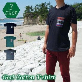 エスニック Tシャツ メンズ 半袖 ゲリ コットン 綿100% 全3色 アジアン プリント ロゴ おしゃれ 大きいサイズありメンズ ファッション 黒 ブラック 緑 グリーン かわいい かっこいい 大きいサイズ tシャツ エスニック アジアン