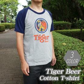 Tシャツ メンズ 半袖 Tiger Beerタイガービール 綿100% 全3色 エスニック アジアン プリント ロゴ メンズ Tシャツ 半袖Tシャツ 大きいサイズ おしゃれ メンズtシャツ 夏 メンズ ファッション 白 ホワイト かわいい かっこいい アジアンファッション エスニックファッション