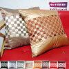 Thai silk cushion cover (lattice) + nude cushion set
