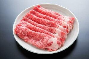 【送料無料】【和牛】【お土産】【贈答用】岩手県産黒毛和牛サーロインしゃぶしゃぶ用1.0kg