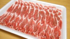【豚肉】岩手県産早池峰三元豚肩ロース500gしゃぶしゃぶ用