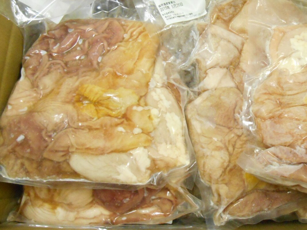 【豚胃袋】【業務用】国産豚ガツ冷凍カットなし