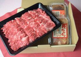 【ギフト対応】焼肉セット【牛カルビ・味付きホルモン】冷凍