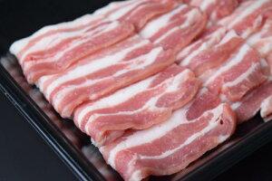 【豚肉】【国産豚】岩手県産豚バラ焼肉用300g
