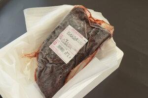 【業務用】ローストビーフ・冷凍(約2kg)