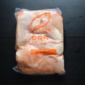 【鶏肉】【業務用】国産鶏むね肉2kg