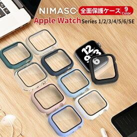 【送料無料】NIMASO apple watch series SE 6 5 4 3 2 1ケース 透明 38mm 42mm アップルウォッチ se apple watch series6 Apple Watch Series5アップルウォッチ カバー40mm 44mm 保護ケースフィルム レディースクリア ピンク マットシンプル