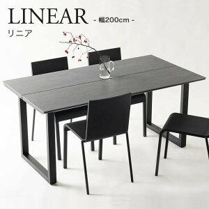 綾野製作所 LINEAR リニア ダイニングテーブル 幅200cm セラミック天板 天板分割 スクエア脚 おしゃれ【受注生産】