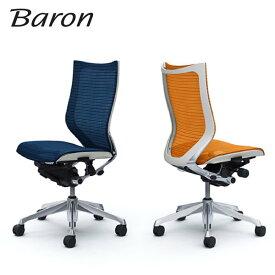Baron バロン ハイバック ポリッシュ/ホワイト/メッシュ アームレス CP35AW オカムラ okamura【受注生産】