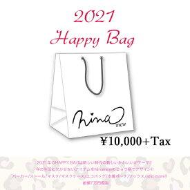 HAPPY BAG