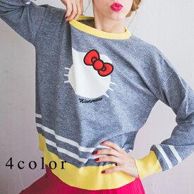ハローキティインターシャニット ninamew ニーナミュウ レディース ファッション ニーナ ミュウ キティ Hello Kitty コラボ サンリオ 可愛い 【プレゼント 梱包 無料】【即納可能】【あす楽 対応_関西地方迄】