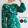 カジュアルニーナミュウ where original print blouse ninamew ニーナミュウレディースファッション fashion direct management mail order fashion is lovely mature