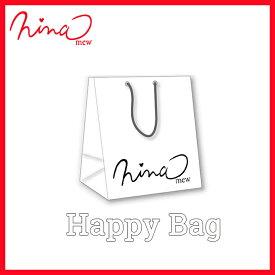 Ninamew Happy BAG