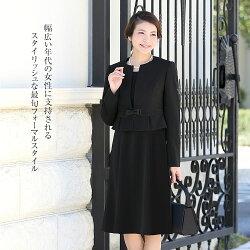 【30代・40代・50代のおしゃれなブラックフォーマル・喪服・礼服】当店のレディース(女性用・母・ママ)スーツはセレモニー(入園式・入学式・卒園式・卒業式・お宮参り・七五三)対応。ワンピース/ロング/大きいサイズ【BS-007】【あす楽対応】【送料無料】