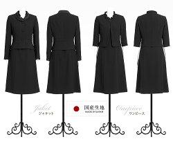【30代・40代・50代のおしゃれなブラックフォーマル・喪服・礼服】当店のレディース(女性用・母・ママ)スーツはマタニティ(授乳・前開き・入園式・入学式・卒業式)対応。ワンピース/ロング/大きいサイズ【BS-1772】【あす楽対応】