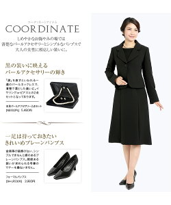 【30代・40代・50代のおしゃれなブラックフォーマル・喪服・礼服】当店のレディース(女性用・母・ママ)スーツはマタニティ(授乳・前開き・入園式・入学式・卒業式)対応。ワンピース/ロング/大きいサイズ【BS-19-7720】【あす楽対応】