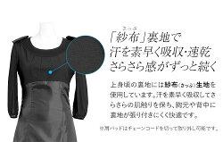 夏用ブラックフォーマル喪服cd-sb922