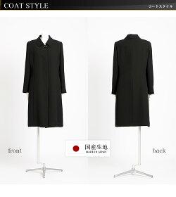 コートブラックフォーマル喪服fc-0078