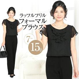 30代・40代・50代のおしゃれなブラックフォーマル・喪服・礼服 当店のレディース(女性用・母・ママ)スーツはセレモニー(入学式・卒業式)対応。デオドラント/消臭/抗菌/防菌/夏用/大きいサイズ FB-22SBK ゆうパケット対応