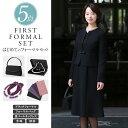 ブラックフォーマル セット レディース 喪服 礼服 洗える 日本製生地 ロング丈 大きいサイズ ワンピース アンサンブル…