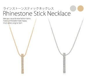 ラインストーンスティックネックレス | ラインストーンをシンプルなスティックに施したネックレス スティック アクセサリー パーティー アクセサリー レディース フォーマル 小物 贈り物