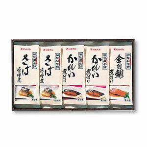 にんべん 和食倶楽部 煮魚 詰め合わせ 5袋入り FN30G 【冷凍】 【送料込み】 【楽ギフ_のし】 【楽ギフ_のし宛書】 <冷凍・F>