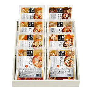 【冷凍】 【送料込み】 にんべん 日本橋だし場 だしスープ詰合せ(8袋入り) <冷凍・Y>