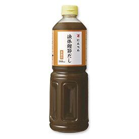 にんべん 液体鰹節だし(業務用)1000ml OD165N <常温・O>