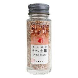 本枯鰹節 かつお塩