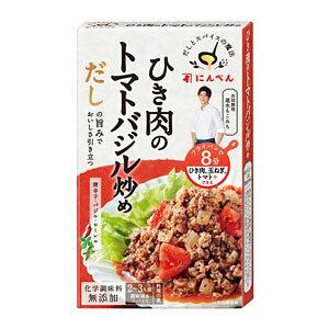 にんべん だしとスパイスの魔法 ひき肉のトマトバジル炒め(調味液87ml+スパイス1.0g)<常温・O>
