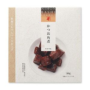 にんべん かつお 角煮 60g 【無添加】<常温・O>