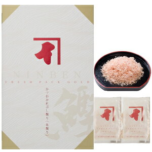 にんべん 本枯鰹節 フレッシュパックゴールド 2.5g×9袋 FGR10C<常温・O>