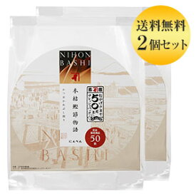 にんべん 本枯鰹節物語 50袋入 2個セット かつおぶし フレッシュパック 送料無料 <常温・O>