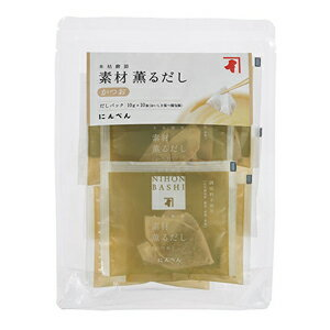 【無添加】 通販限定 素材薫るだし (テトラ型タイプ) 【かつお】 10g×10袋 <常温・O>