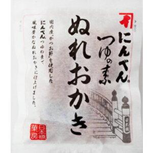 にんべん ぬれおかき100g つゆの素で味付けたぬれ煎餅 <常温・O>
