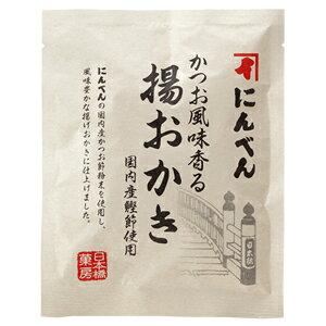 にんべん 【日本橋みやげ】揚おかき65g にんべん 国内産かつお節粉末を使用 <常温・O>