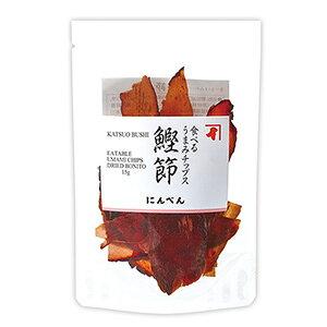 にんべん 食べるうまみチップス 【鰹節】15g <常温・O>