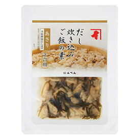 にんべん だし炊き込みご飯の素【あさり】(本枯鰹節だし風味) 2合用 <常温・O>