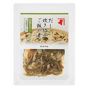 にんべん だし炊き込みご飯の素【山菜きのこ】(本枯鰹節だし風味) 2合用 <常温・O>