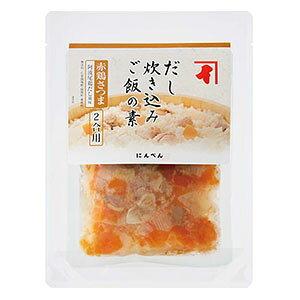 にんべん だし炊き込みご飯の素 【赤鶏さつま】 (阿波尾鶏だし風味) 2合用 <常温・O>
