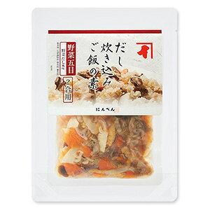 にんべん だし炊き込みご飯の素【野菜五目】(野菜だし風味) 2合用 <常温・O>