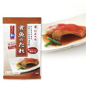 にんべん 煮魚のたれ 鰹節 かつお節 かつおぶし 煮魚 たれ だし つゆ 無添加 和食 煮物 にんべん <常温・O>