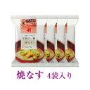 にんべん 【無添加】焼なすのおみそ汁 4袋セット <常温・O>