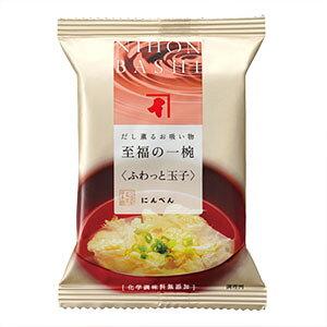 にんべん 【無添加】ふわっと玉子のお吸い物 1食分 <常温・O>